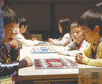 市内の児童が集結