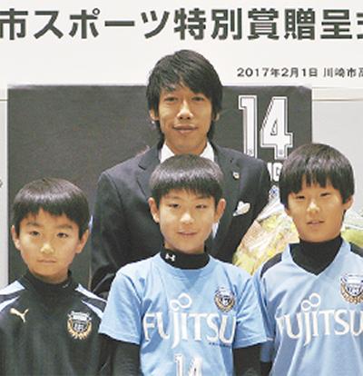 中村選手にスポーツ特別賞