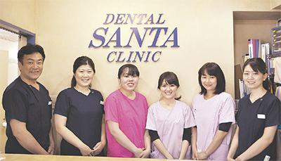 """6月4日は""""虫歯予防デー""""「歯とお口の悩み見直して」"""