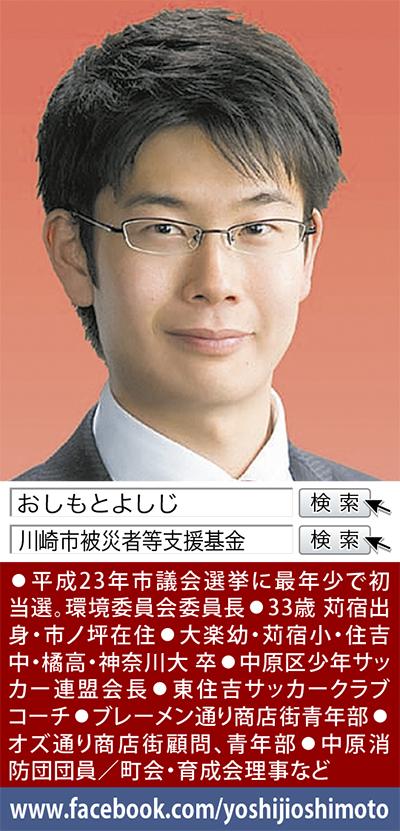 消えた行財政改革!?
