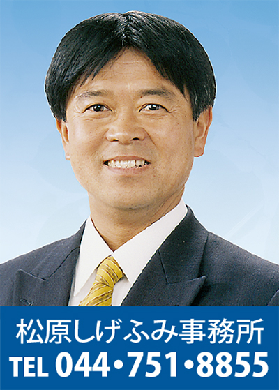 障害者法定雇用率川崎市の取り組みは不十分!!
