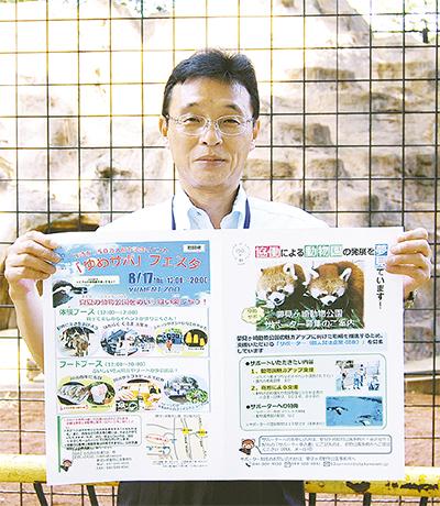 岩瀬園長が「ゆめサポ」のポスターをPR