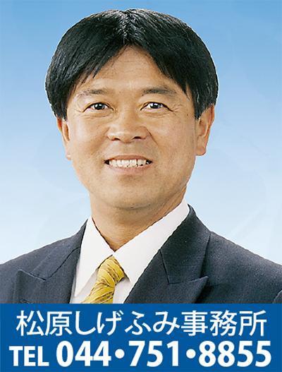 教育は日本を築く礎