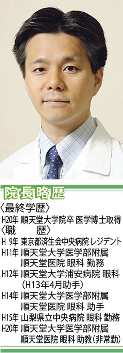 40歳過ぎたら自覚症状がない『正常眼圧緑内障』に注意を