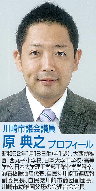 武蔵小杉駅の大混雑、官民連携で緩和策を