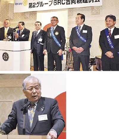 挨拶する各会長と湯川ガバナー(左)