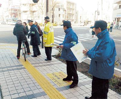 交通死亡事故防止へ連携