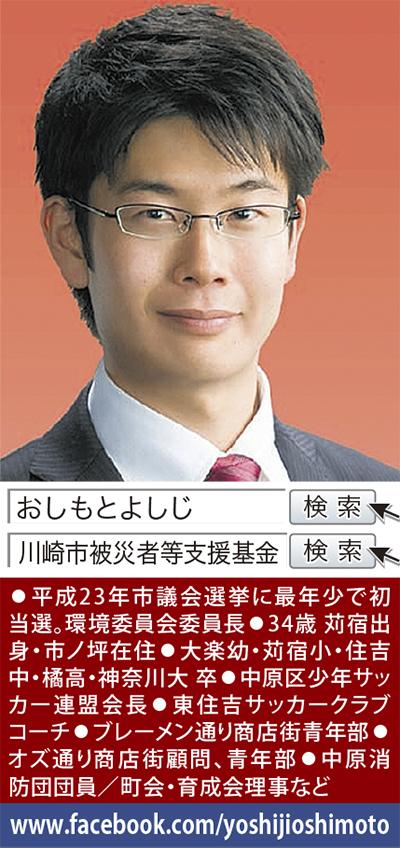 """主権者教育充実に""""デザート選挙""""と""""高校生議会""""!?"""