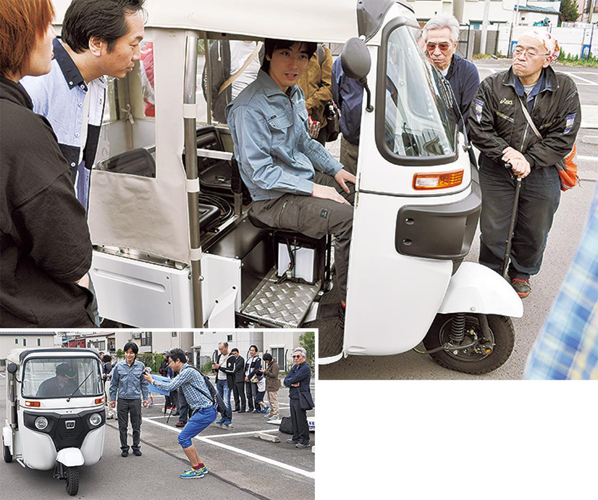 電気三輪車、試乗に「満足」