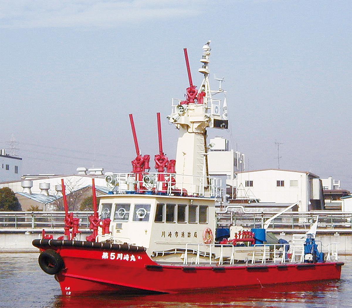 新消防艇の名前募集