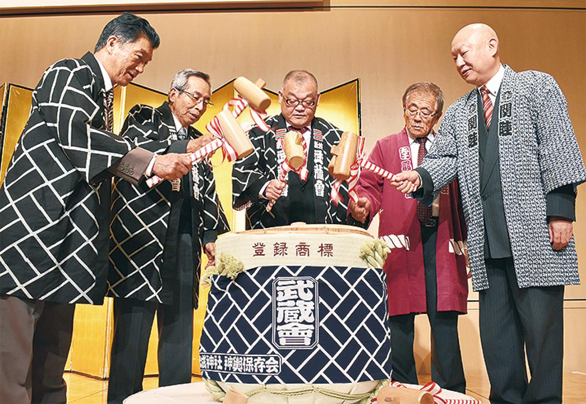 「武蔵會」創立40年祝う