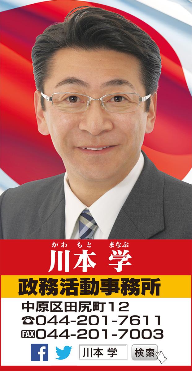 """ますます便利に!キャッシュレス""""都市(シティ)KANAGAWA宣言""""を展開"""