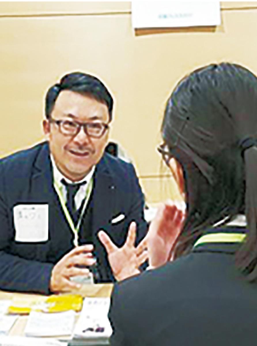 川崎で働きたい学生へ