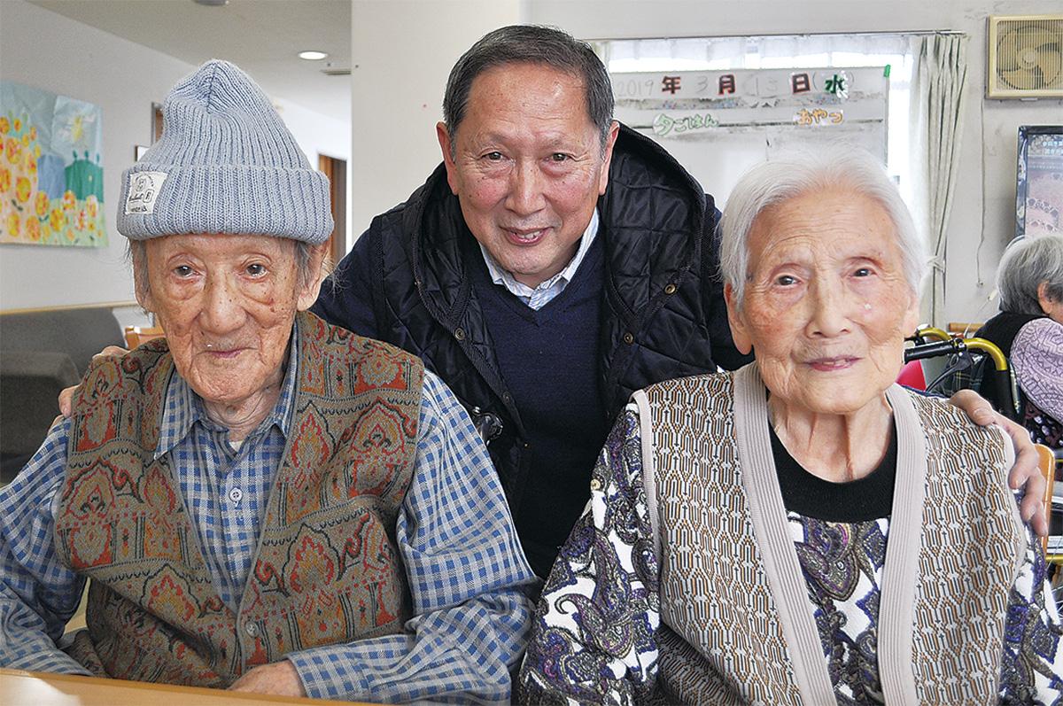 夫婦で206歳、ともに歩んだ昭和・平成
