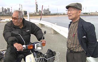 野田氏(左)と澤井氏(右)