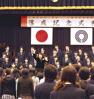 小学生と中学生合同の合唱が行われた