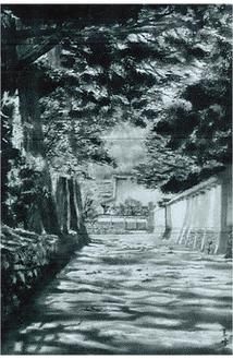 山崎玉峰画「こもれび」
