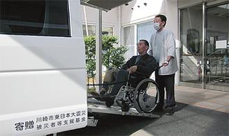 寄贈された福祉車両が活躍(涌谷町町民医療福祉センター提供)