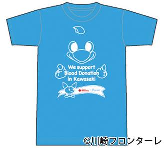 献血協力者にコラボTシャツ