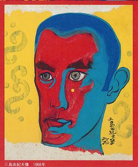 正義が描いた三島由紀夫の肖像
