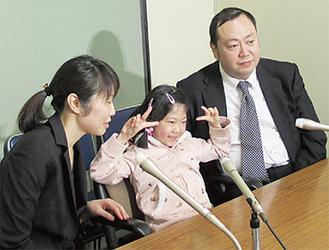 会見で笑顔を見せる陽菜さん(中央)