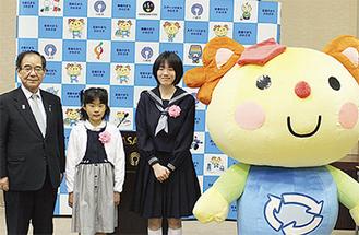 最優秀賞を受賞した吉田さん(右)と久保田さん