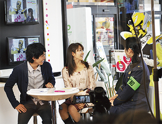 神奈川県警の振り込まセンジャーがゲスト出演した