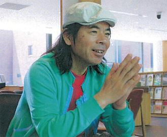 日比野克彦さん(同館提供写真)