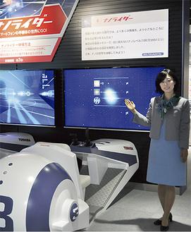 リニューアルオープンする東芝未来科学館