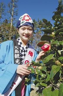 大島名産・椿の植樹に参加=19日・箱根ホテル小涌園