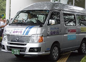 麻生区高石地区で運行しているコミュニティバス「山ゆり号」