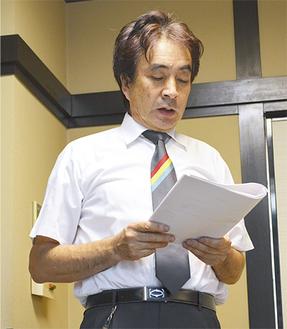 事業計画案を説明する鴨志田会長