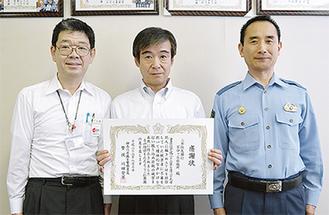 賞状を手にする米田所長、左は中島所長代理、右は川田署長