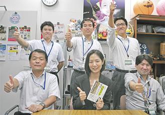 著者の藤沢久美さん(中央)と市経済労働局の職員