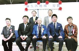 あさお区民まつりの開会式の中で表彰された受賞者ら