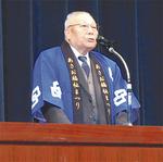 式典であいさつする区社会福祉協議会の森会長