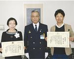 左から高橋さん、松澤署長、猪腰さん