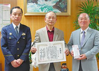 左から三鬼署長、浜田さん、麻生防犯協会の笠原勝利会長