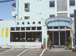 柿生駅から徒歩3分