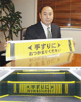 JRのエスカレーターで実際に使われている装飾フィルムを持つ浅井社長