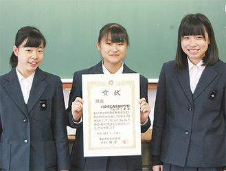 西生田中初の銀賞に輝いた松村さん、林田さん、土屋さん