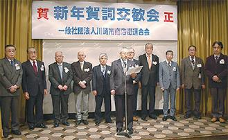 挨拶に立つ猪熊会長(中央手前)と各区商連の会長ら