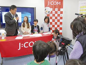 テレビ番組制作ではゲストに多田昭彦区長が登場