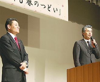 細野氏(右)と笠氏(左)