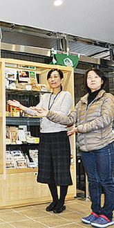かわさき名産品は東海道かわさき宿交流館でも一部販売中。