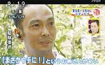 NHK「あさイチ」で取材を受ける大曽根代表