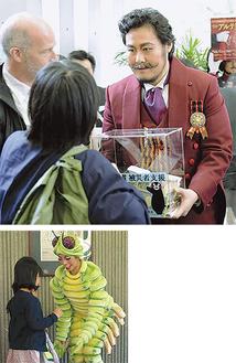 熊本出身の田中大揮さん(上)ら様々な出演者が参加した