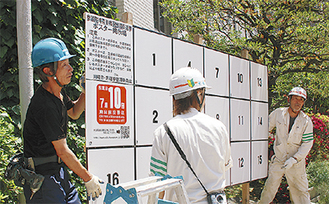 参院選のポスター掲示板を立てる作業員=川崎市役所
