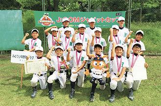 優勝に歓喜するみどり少年野球クラブの選手たち