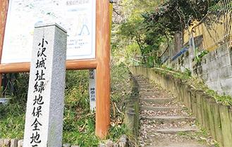 小沢城址(南側)入口
